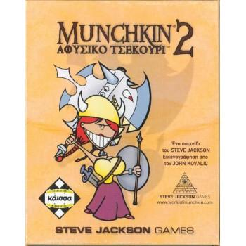 Επιτραπέζιο Munchkin 2 Αφύσικο Τσεκούρι (Επέκταση)