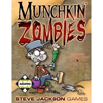 Επιτραπέζιο Munchkin Zombies