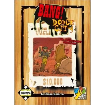 Επιτραπέζιο Bang Dodge City Ελληνικό (Επέκταση)