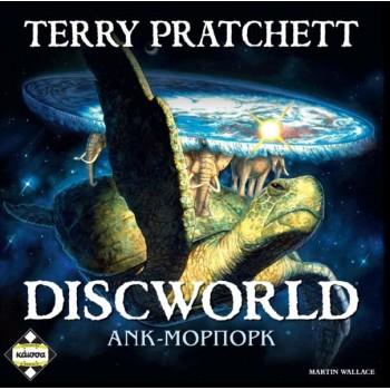 Επιτραπέζιο Discworld Ανκ-Μορπορκ