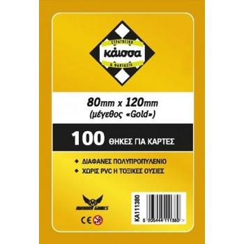 100 Θήκες Για Κάρτες Sleeves Μέγεθος Gold 80mm X 120mm