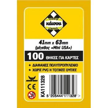 100 Θήκες Για Κάρτες Sleeves Μέγεθος Mini Usa 41mm X 63mm