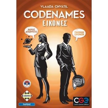 Επιτραπέζιο Codenames Pictures Κωδική Ονομασία Εικόνες (Kaissa)