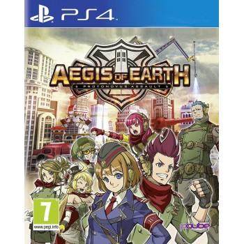 PS4 Aegis Of Earth Protonovus Assault