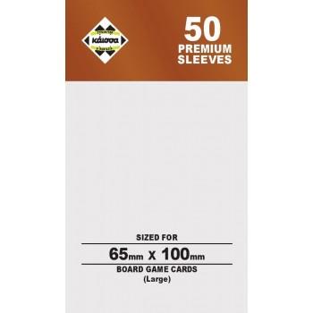 50 Θήκες Για Κάρτες Sleeves Μέγεθος Copper 65mm X 100mm