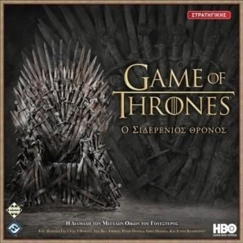 Επιτραπέζιο Game Of Thrones Ο Σιδερένιος Θρόνος