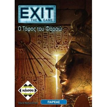 Επιτραπέζιο Exit Ο Τάφος Του Φαραώ