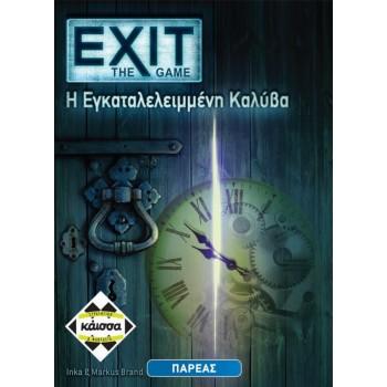 Επιτραπέζιο Exit Η Εγκαταλελειμμένη Καλύβα