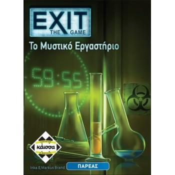 Επιτραπέζιο Exit Το Μυστικό Εργαστήριο