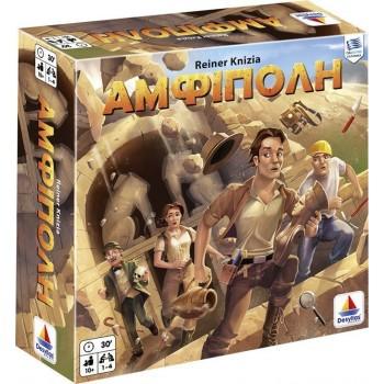 Επιτραπέζιο Desyllas Games Αμφίπολη