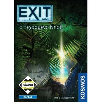 Επιτραπέζιο Exit Το Ξεχασμένο Νησί