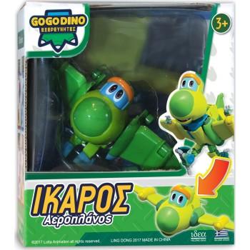 Ιδέα GoGo Dino Εξερευνητές - Ίκαρος Αεροπλανάκιας (19602) (Εκπαιδευτικό Ρομπότ)