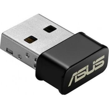 Asus USB-AC53 Nano - AC1200 Wi-Fi Dual Band USB Adapter (90IG03P0-BM0R10)
