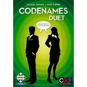 Επιτραπεζιο Codenames Duet (ΚΑ113025)
