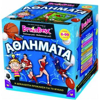 Επιτραπέζιο BrainBox Ελληνικό Αθλήματα (93041)