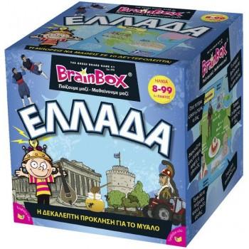 Επιτραπέζιο BrainBox Ελληνικό Ελλάδα (93005)