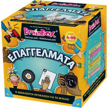 Επιτραπέζιο BrainBox Ελληνικό Επαγγέλματα (93023)