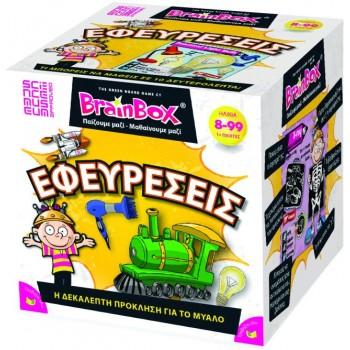 Επιτραπέζιο BrainBox Ελληνικό Εφευρέσεις (93015)