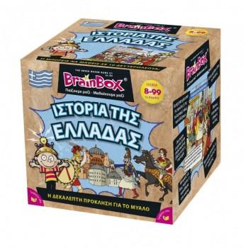 Επιτραπέζιο BrainBox Ελληνικό Ιστορία Της Ελλάδας (93050)