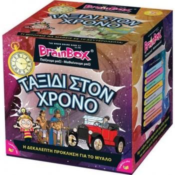 Επιτραπέζιο BrainBox Ελληνικό Ταξίδι Στον Χρόνο (93037)