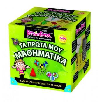 Επιτραπέζιο BrainBox Ελληνικό Τα Πρώτα Μου Μαθηματικά (93039)
