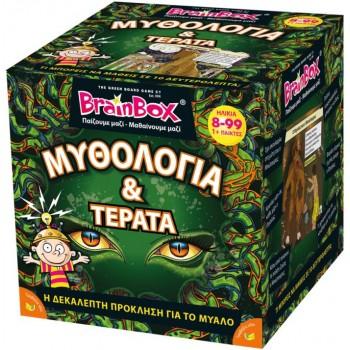 Επιτραπέζιο BrainBox Ελληνικό Μυθολογία & Τέρατα (93059)
