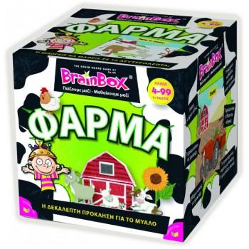 Επιτραπέζιο BrainBox Ελληνικό Φάρμα (93047)