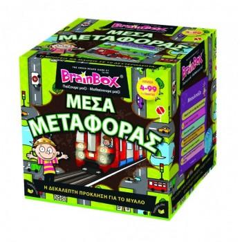 Επιτραπέζιο BrainBox Ελληνικό Μέσα Μεταφοράς (93058)