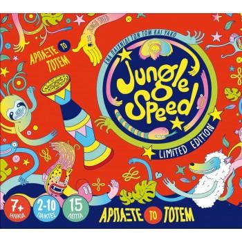 Επιτραπέζιο Jungle Speed Limited Edition Ελληνική Έκδοση (ΚΑ113011)