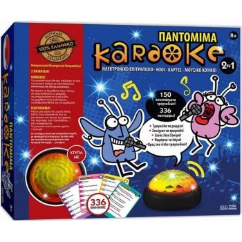 Επιτραπέζιο Ιδέα Παντομίμα - Karaoke με Buzzer (14521)