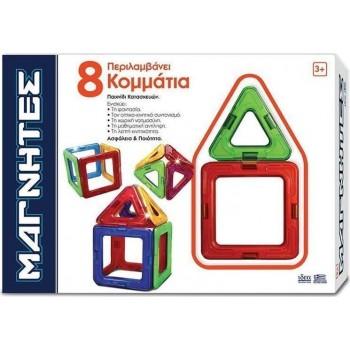 Ιδέα Μαγνήτες 8τμχ (20002)