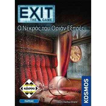 Επιτραπέζιο Exit  Ο Νεκρός Του Όριαν Εξπρες (KA113018)