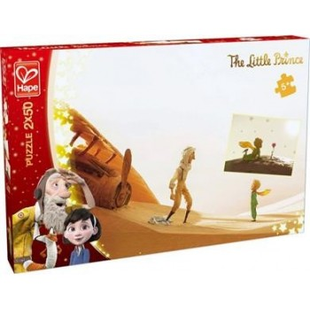 Hape παζλ 2x50τεμ. 824703 Premium Meet the Little Prince