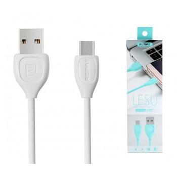 REMAX USB καλώδιο Lesu RC-050A Type C λευκό